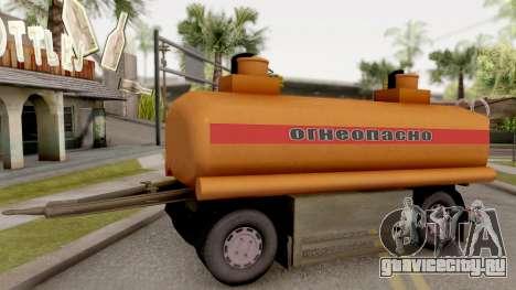 МАЗ Прицеп-Цистерна для GTA San Andreas