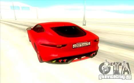 Jaguar F Type SVR для GTA San Andreas вид справа