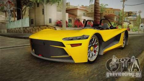 GTA 5 Hijak Ruston IVF для GTA San Andreas вид сзади слева