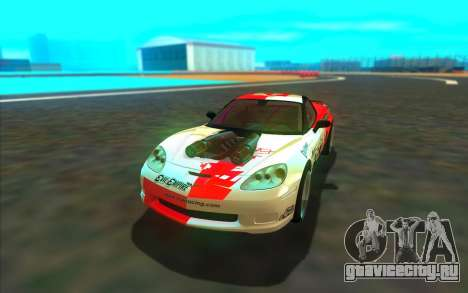 Chevrolet Corvette ZR1 для GTA San Andreas вид сзади