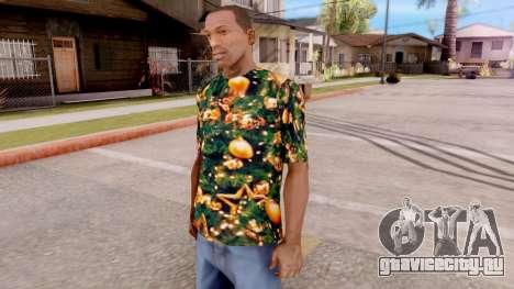 Рождественская футболка для GTA San Andreas