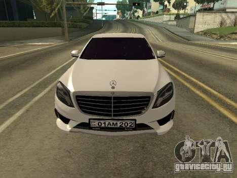 Mercedes-Benz S63 AMG Armenian для GTA San Andreas вид сзади слева