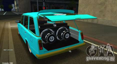 VAZ 2102 Cuban Style для GTA San Andreas вид сзади