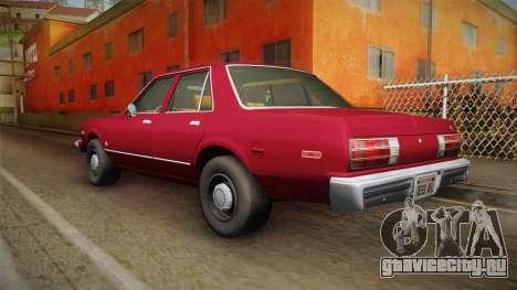 Dodge Aspen 1979 для GTA San Andreas вид слева