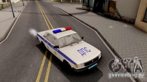 ГАЗ-31029 Милиция ДПС для GTA San Andreas вид справа