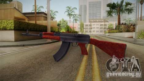 Sa. Vzor 58 для GTA San Andreas