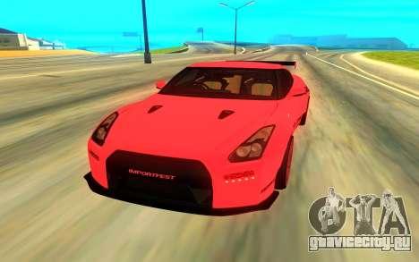Nissan GTR R35 для GTA San Andreas вид справа