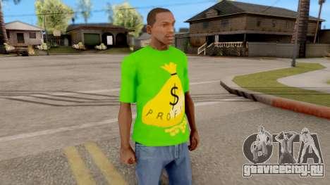 T-Shirt Money для GTA San Andreas