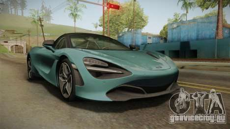 McLaren 720S 2017 для GTA San Andreas
