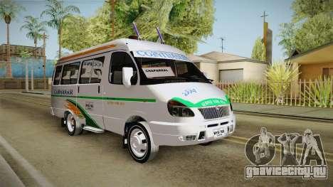 ГАЗель 3221 Cointrasur для GTA San Andreas