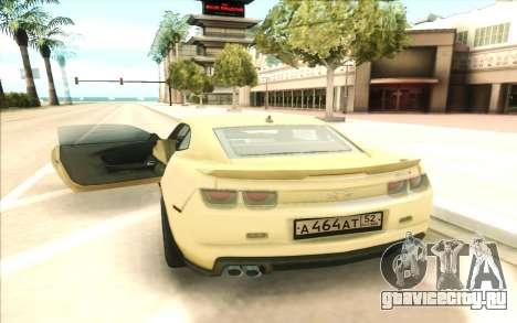 Chevrolet Camaro ZL1 для GTA San Andreas вид справа