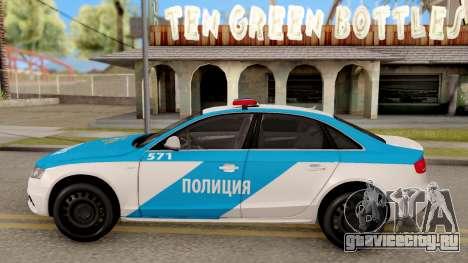 Audi S4 Russian Police для GTA San Andreas вид слева