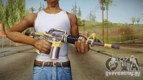 CS:GO - M4A1-S Gold Coil No Silencer для GTA San Andreas третий скриншот