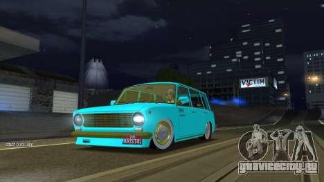 VAZ 2102 Cuban Style для GTA San Andreas вид справа