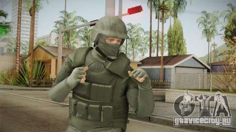 GTA Online: Army Skin для GTA San Andreas