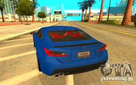 Lexus RC F для GTA San Andreas вид сзади