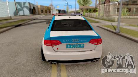 Audi S4 Russian Police для GTA San Andreas вид сзади слева
