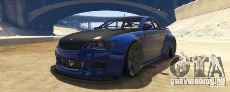 Ubermacht Sentinel Custom для GTA 5