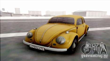 Volkswagen Juke для GTA San Andreas вид сзади
