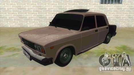 ВАЗ 2105 Бродяга для GTA San Andreas