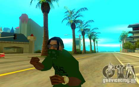 Grove Gang для GTA San Andreas третий скриншот