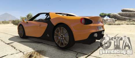 Pininfarina Ferrari Sergio для GTA 5 вид слева