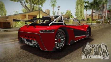 GTA 5 Hijak Ruston для GTA San Andreas вид слева