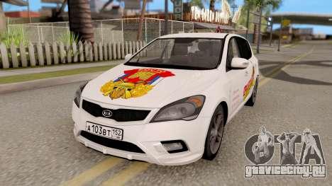 KIA Ceed Учебная Машина для GTA San Andreas