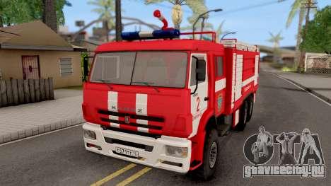 КамАЗ-6520 Пожарный АЦ-40 для GTA San Andreas