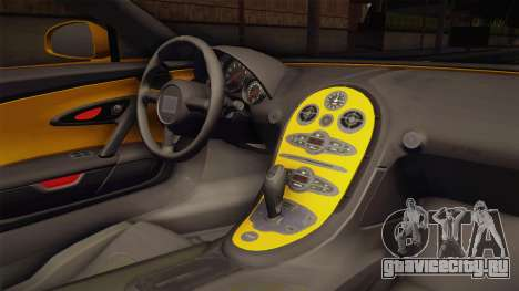 Bugatti Veyron для GTA San Andreas вид изнутри