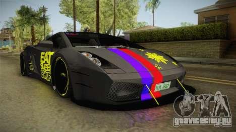 Lamborghini Gallardo Philippines для GTA San Andreas вид справа