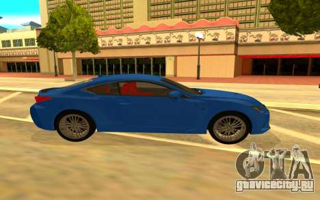 Lexus RC F для GTA San Andreas вид слева