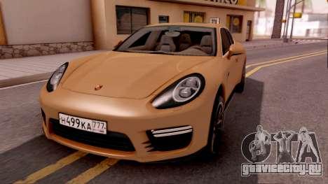 Porsche Panamera GTS 2012 для GTA San Andreas