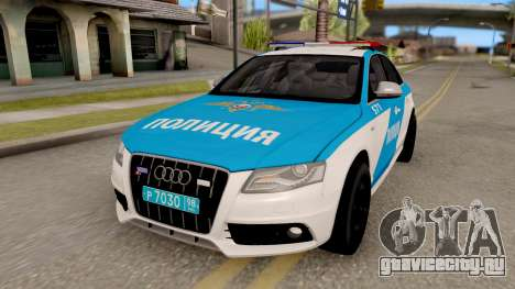 Audi S4 Russian Police для GTA San Andreas