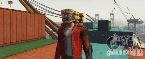 GOTG Star-lord для GTA 5