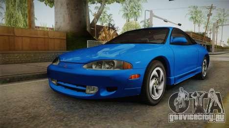 Mitsubishi Eclipse GSX 1995 Dirt HQLM для GTA San Andreas