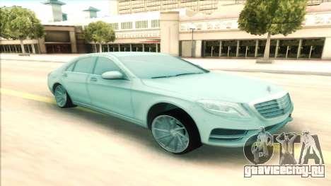 Mercedes-Benz S63 W222 для GTA San Andreas