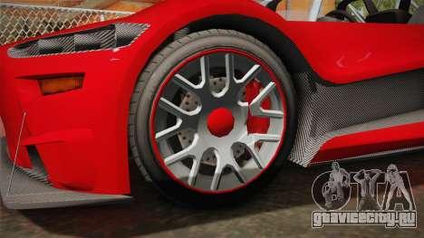 GTA 5 Hijak Ruston для GTA San Andreas вид сзади