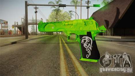 Green Weapon 1 для GTA San Andreas второй скриншот