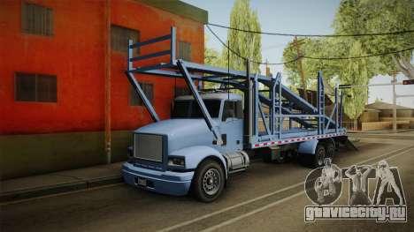 GTA 5 MTL Car Hauler SA Style для GTA San Andreas