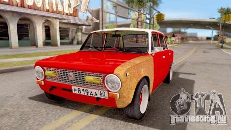ВАЗ 2101 Копендос GVR V5 для GTA San Andreas