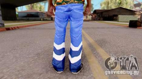 Синие штаны для GTA San Andreas