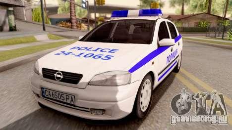 Opel Astra G Bulgarian Police для GTA San Andreas