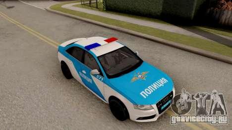 Audi S4 Russian Police для GTA San Andreas вид справа