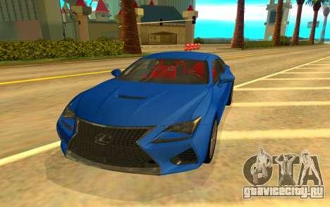 Lexus RC F для GTA San Andreas вид справа