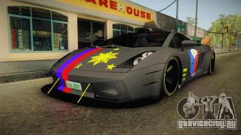 Lamborghini Gallardo Philippines для GTA San Andreas