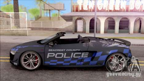 Audi R8 High Speed Police для GTA San Andreas вид слева