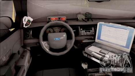 Ford Crown Vitoria High Speed Police для GTA San Andreas вид изнутри
