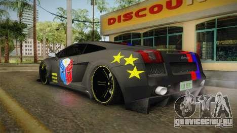 Lamborghini Gallardo Philippines для GTA San Andreas вид слева