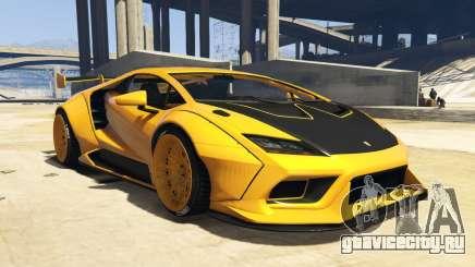 Pegassi Tempesta Custom для GTA 5